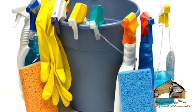 تنظيف منازل ببيشه